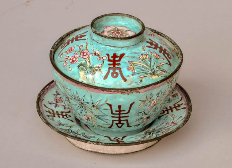 Bowl with lid, ritual item for water in royal ceremony Marked 明 命 年 造 (Made during Minh Mang reign)
